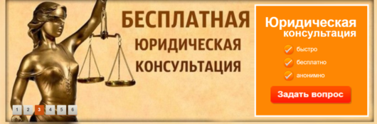 В Ульяновской области борются с правовой безграмотностью