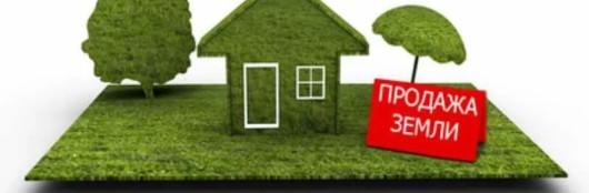 Купил дом, а потом отказался от сделки: юридические консультации онлайн
