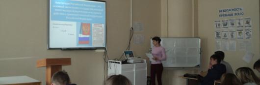 Студентам напомнили о конституционных правах и обязанностях